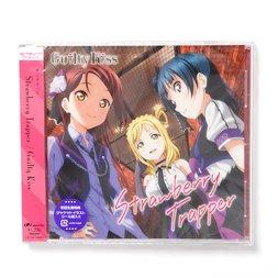 TV Anime Love Live! Sunshine!! Unit Single (3) - Strawberry Trapper