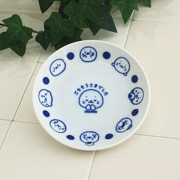 Sirotan Onigiri Japanese Mini Dish