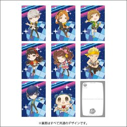 Persona 4: Dancing All Night Chibi Postcard Set