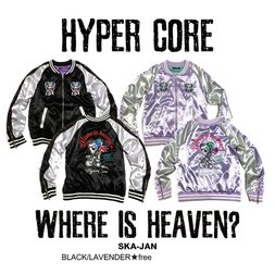HYPER CORE Where Is Heaven? Sukajan