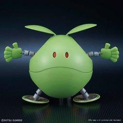 Figure-rise Mechanics Gundam Haro
