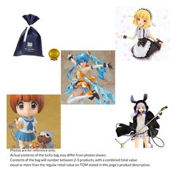TOM Outlet Lucky Bag: Kawaii Figures (Gold Value)