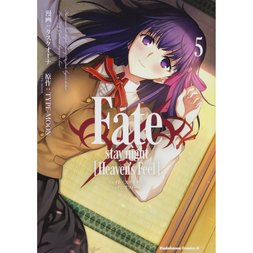 Fate/stay night [Heaven's Feel] Vol. 5
