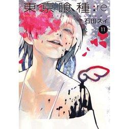Tokyo Ghoul:re Vol. 11