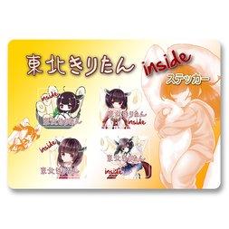 Tohoku Zunko Stickers Vol. 1