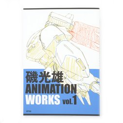 Mitsuo Iso Animation Works Vol. 1