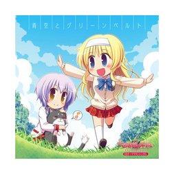 Aozora to Green Belt: TV Anime A Good Librarian Like a Good Shepherd ED Theme