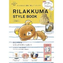 Rilakkuma Style Book