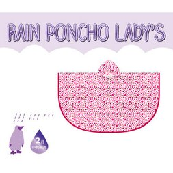 Ladies' Rain Ponchos