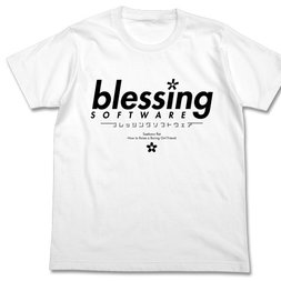 Saekano: How to Raise a Boring Girlfriend Flat Blessing Software T-Shirt