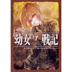Saga of Tanya the Evil Vol. 7 (Light Novel)