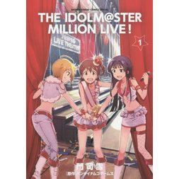 The Idolm@ster Million Live! Vol. 1