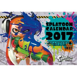Splatoon 2017 Desktop Calendar