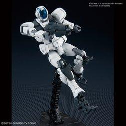 HGBD 1/144 Gundam Build Divers GBN Guard Frame