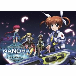 Magical Girl Lyrical Nanoha: Reflection Official Guidebook