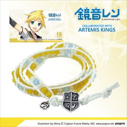Kagamine Len Leather Wrap Bracelet
