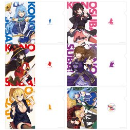 Sneaker Bunko 30th Anniversary Konosuba: God's Blessing on This Wonderful World! Clear File Set