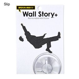 Wall Story+ Wall Stickers