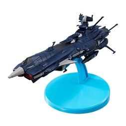 Cosmo Fleet Special Space Battleship Yamato 2202 Andromeda Aldebaran
