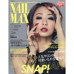 Nail Max April 2017