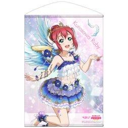 Love Live! Sunshine!! Ruby Kurosawa: Angel Edition B2-Size Wall Scroll