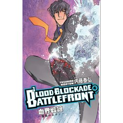 Blood Blockade Battlefront Vol. 4