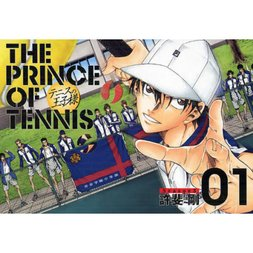 The Prince of Tennis Complete Edition Season 3-01