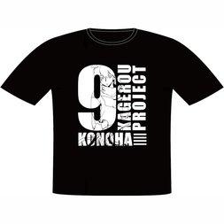 Kagerou Project Konoha Character T-Shirt 2017