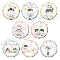 Koupen-chan Character Pin Badge Collection Box Set