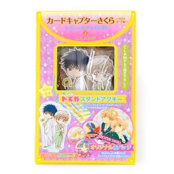 Cardcaptor Sakura: Clear Card Arc Special Goods Box 2