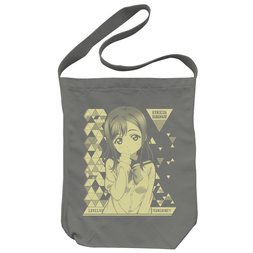 Love Live! Sunshine!! Hanamaru Kunikida Medium Gray Shoulder Tote Bag