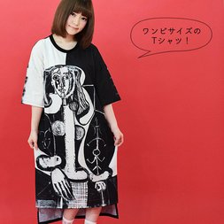 ACDC RAG Picasso T-Shirt Dress
