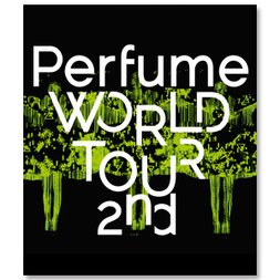 Perfume World Tour 2nd DVD