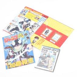 Jump-Ryu! Vol. 24 Blue Exorcist w/ Manga Drawing Tutorial DVD
