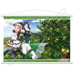 Love Live! Sunshine!! Twilight Tiger Tapestry