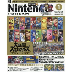 Nintendo Dream January 2019