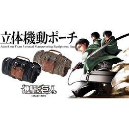 Attack on Titan Vertical Maneuvering Equipment 4-Way Bag