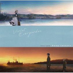 TV Anime Violet Evergarden Vocal Album