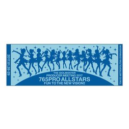 The Idolm@ster Producer Meeting 2017 Towel