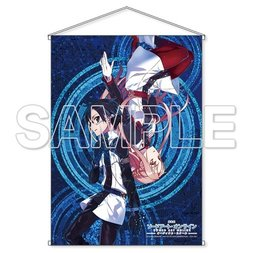 Sword Art Online the Movie: Ordinal Scale Double Suede Tapestry
