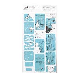 """Tape Music Box Manga Series Vol. 2: """"Tamashiramu"""" by Takehito Moriizumi"""