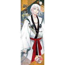 Ikémen Ooku Poster - Mikado