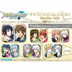 IDOLiSH 7 Shuffle Talk Character Badge Collection