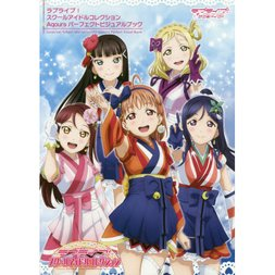 Love Live! School Girls Collection Aqours Perfect Visual Book