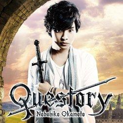 Questory (Regular Edition)   Nobuhiko Okamoto