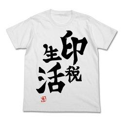 The Idolm@ster Cinderella Girls Anzu Futaba Royalties Living White T-Shirt