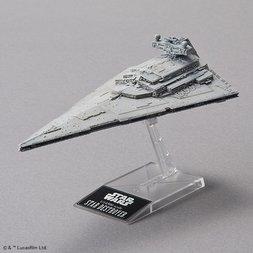 Star Wars Star 1/14500 Star Destroyer