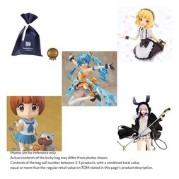 TOM Outlet Lucky Bag: Kawaii Figures (Bronze Value)