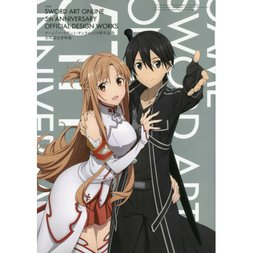 Game Sword Art Online 5th Anniversary Official Design Works