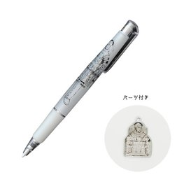 Space Brothers Exhibit Vanilla Mechanical Pencil w/ Charm